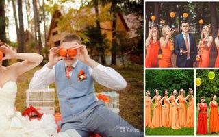 Апельсиновая свадьба — свадебные советы