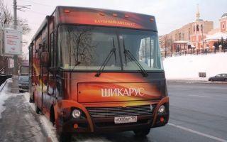 Автобус шикарус — свадебные советы